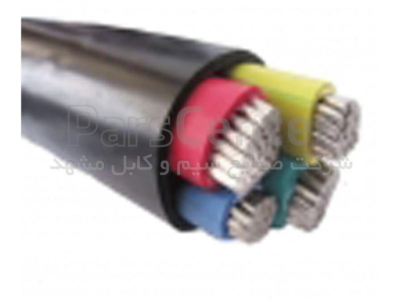 کابل قدرت NA2XY آلومینیومی با عایق XLPE ولتاژ نامی 0.6/1KV