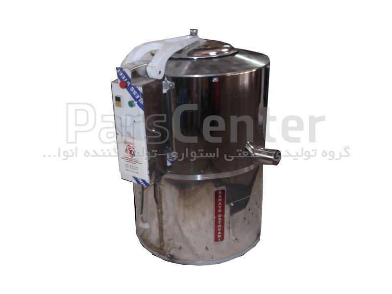 دستگاه آبگیر صنعتی 20 کیلویی