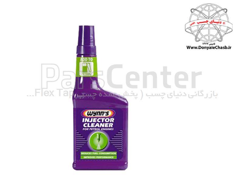 مکمل پاک کننده انژکتور وینز wynn's injector cleaner بلژیک