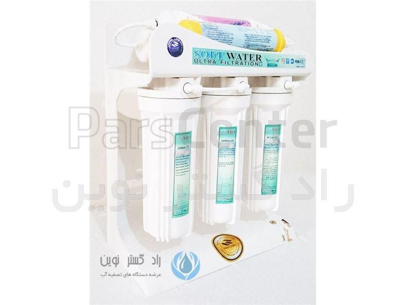 فروش دستگاه تصفیه آب خانگی سافت واتر