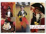 لباس پسرانه دزد دریایی 2
