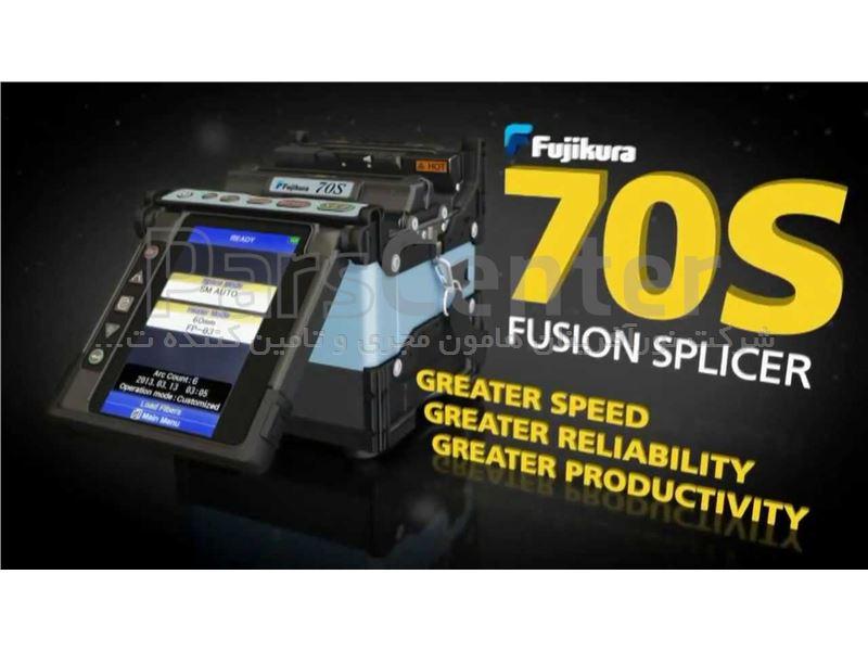 فیوژن اسپلایسر fusion splicer fujikura fsm-70s