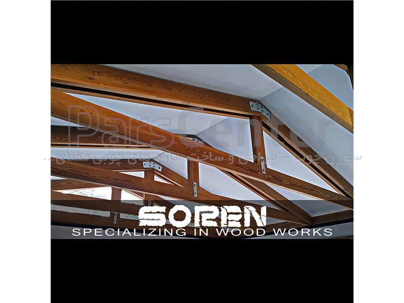ساخت آلاچیق چوبی (واقع در نمایشگاه صنعت و ساختمان)