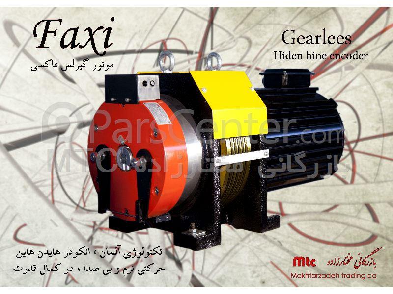 موتور گیرلس  آسانسور  فاکسی مونتاناری (FAXI)