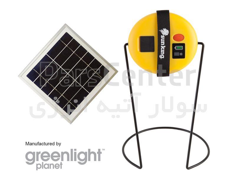 چراغ خورشیدی Pro2