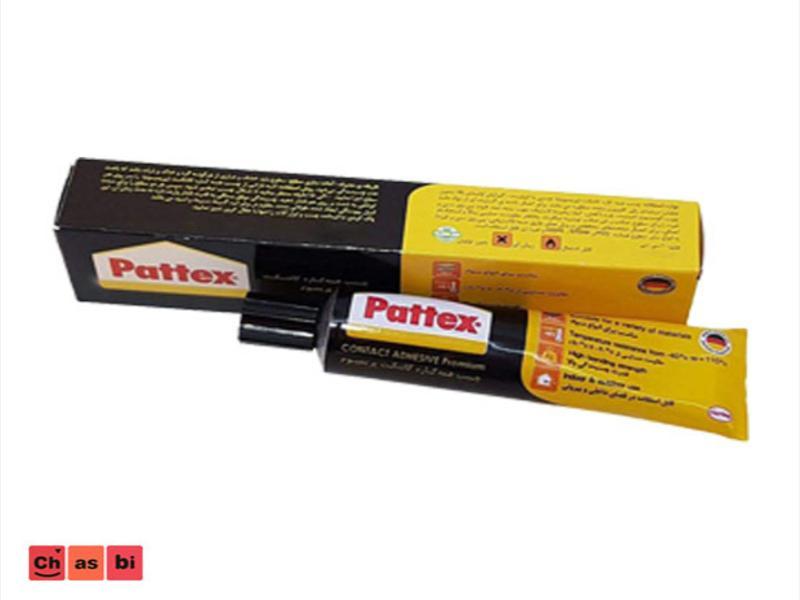 Versatile Patex