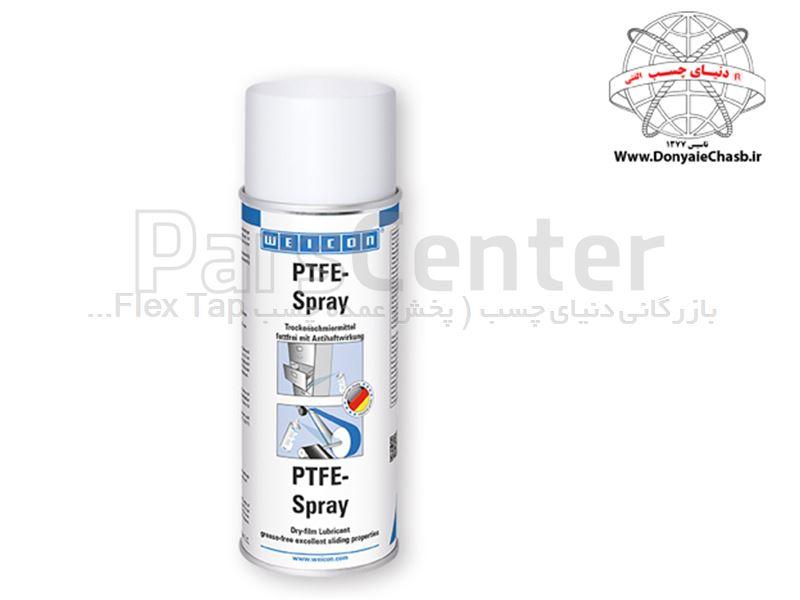 اسپری تفلون (PTFE) ویکون WICON PTFE-Spray آلمان