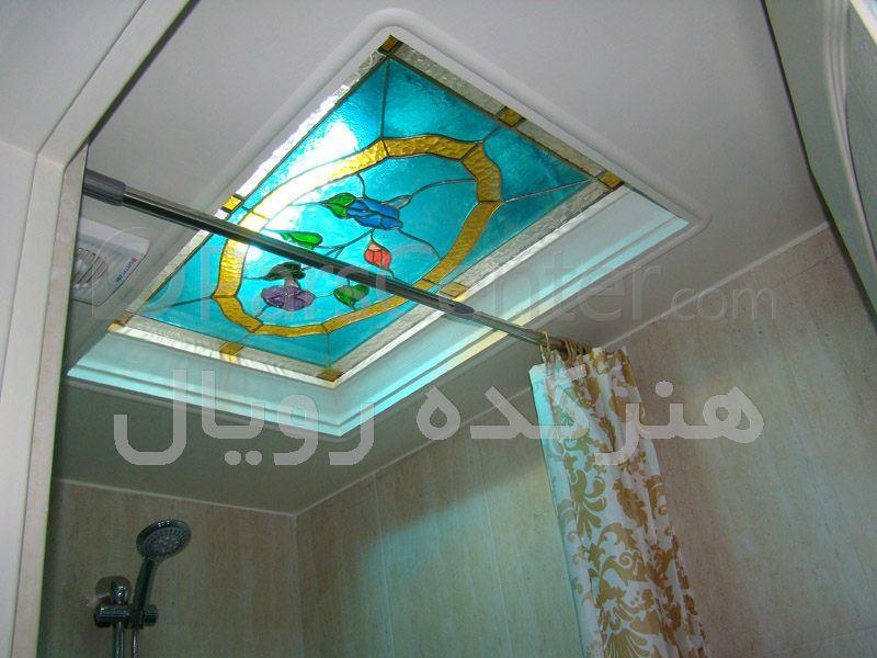 سقف کاذب شیشه ای سرویس بهداشتی ، پروژه تهران پارس