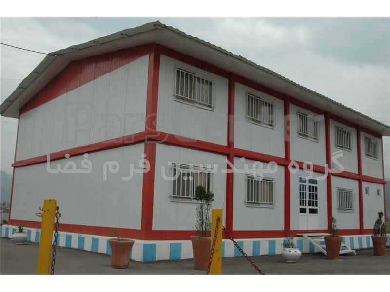 ساختمان پیش ساخته دو طبقه پیچ و مهره ای