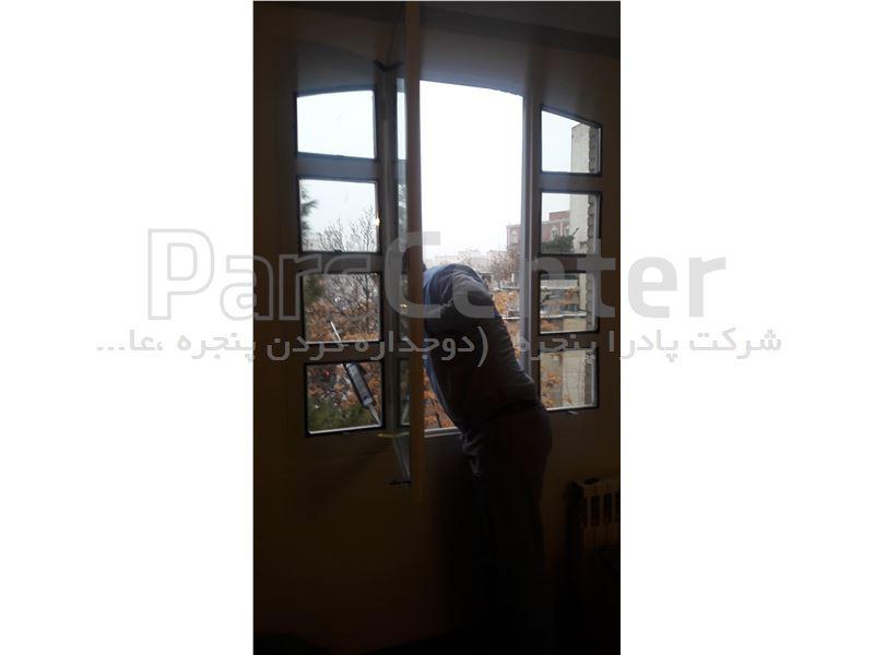 پنجره دوجداره آهنی پادرا