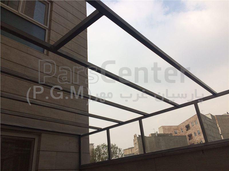 اجرای سقف پلی کربنات حیاط خلوت (پیامبر شرقی- باهنر)