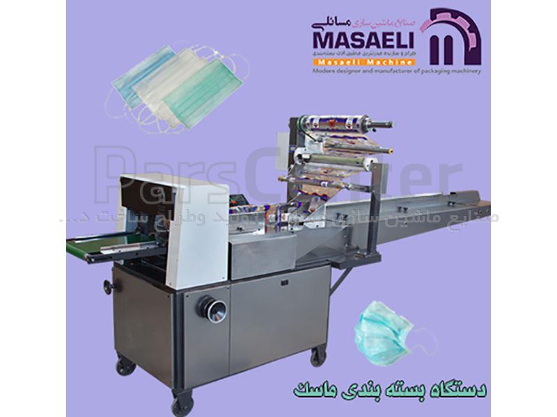 دستگاه بسته بندی دستمال مرطوب