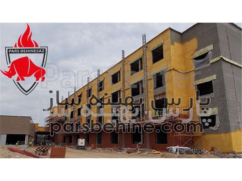 فوم حرارتی پاششی پلی یورتان ساختمان