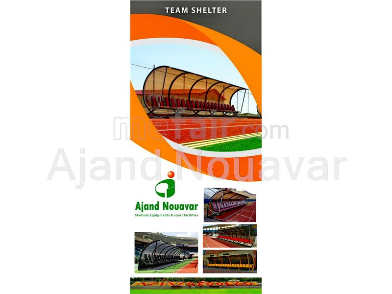 Team shelter Ajand Nouavar model CF-341