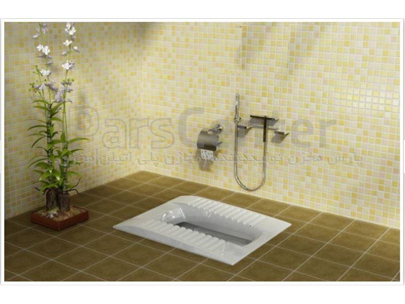 توالت زمینی مدل لوسیا گلسار فارس