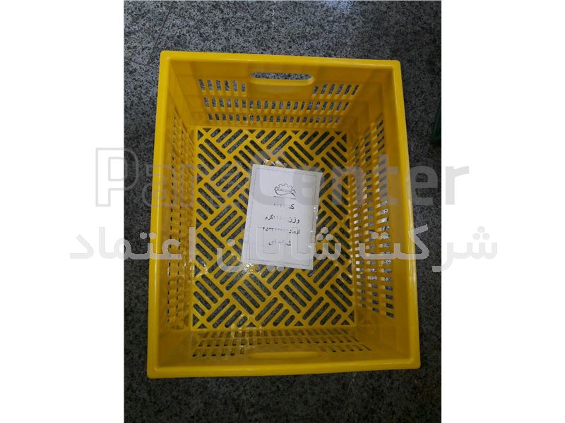 سبد مخصوص حمل لبنیات و بسته بندی