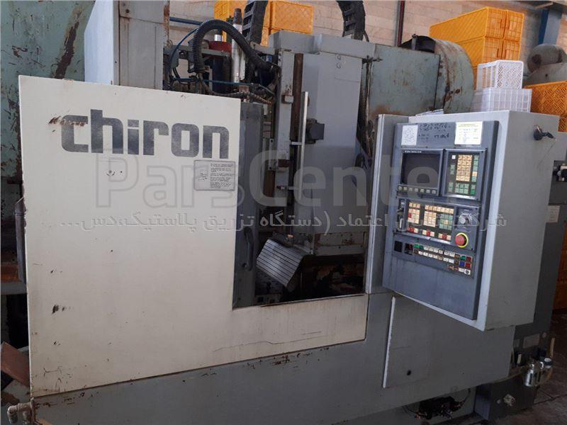ماشین فرز سنتر عمودی chiron با سیستم کنترل فانوک om