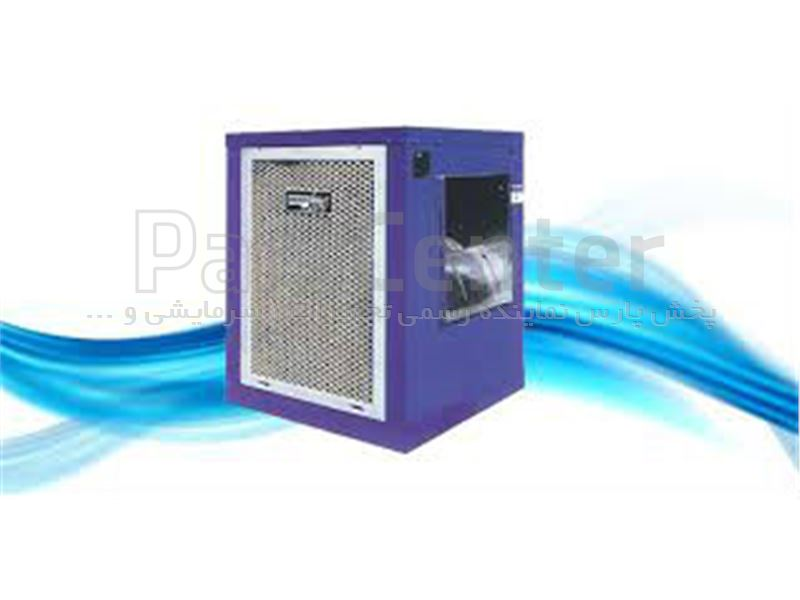 کولر آبی سلولزی  بالا زن انرژی (ENERGY) مدل VC 5.5 (پخش پارس)