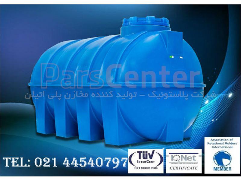 تانکر منبع پلاستیکی - مخازن افقی دو لایه