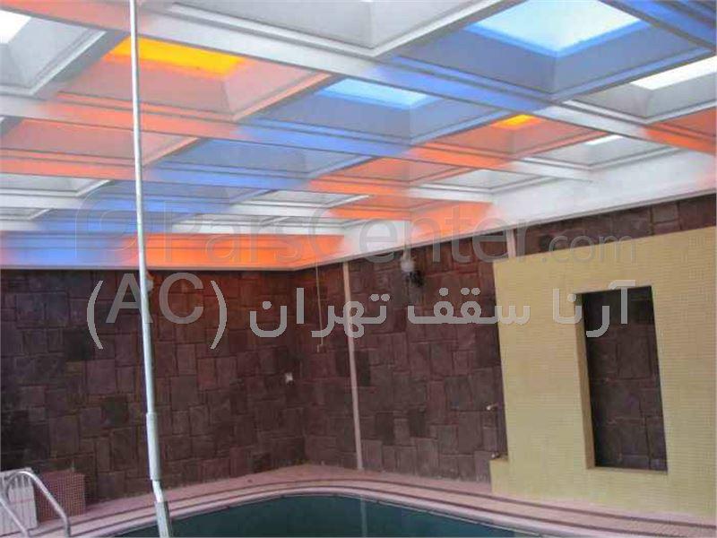 پوشش سقف استخر با سازه حبابی (مرزداران)