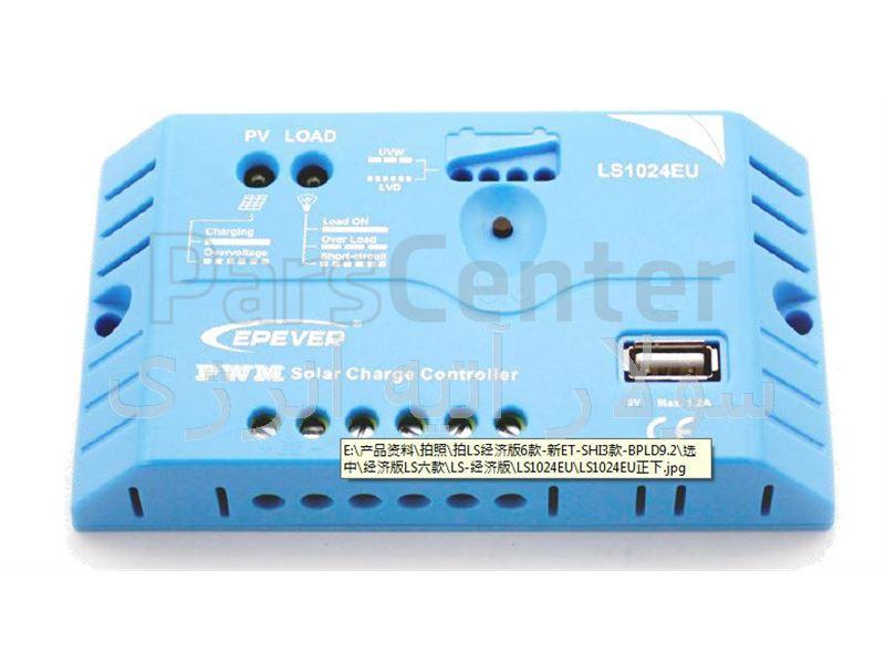 شارژ کنترلر 10 آمپر EPSOLAR 1024EU دارای پورت USB