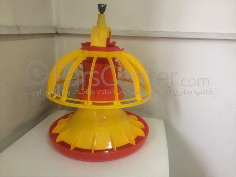 ساخت قالب تزریق پلاستیک قطعات مرغ داری و  تجهیزات  مرغداری