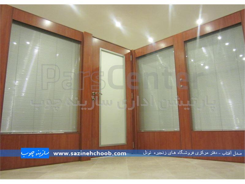 اجرای پارتیشن دوجداره با قاب شیشه (پروژه شرکت زنجیره ای تونل)