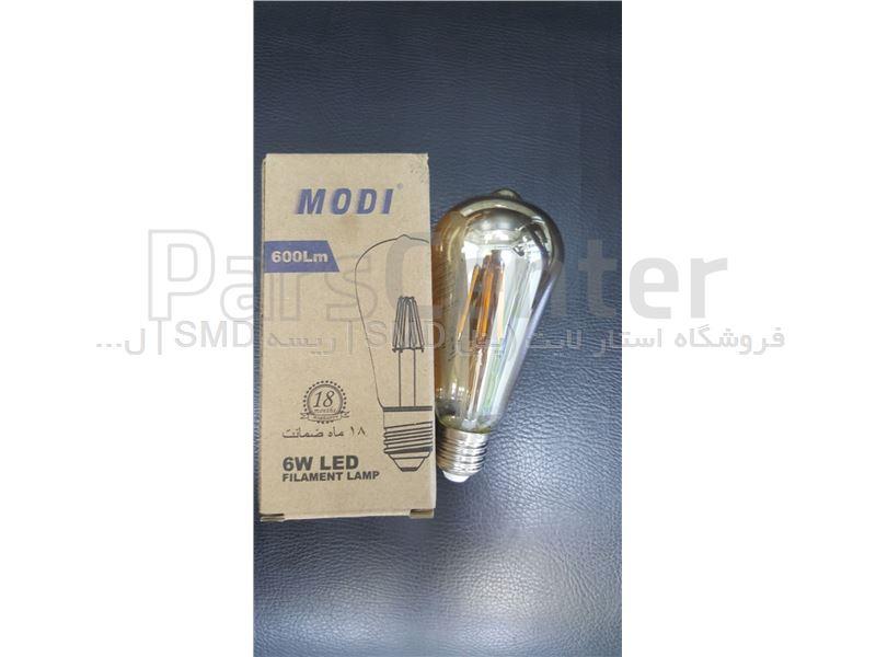 لامپ ادیسونی فیلامنت LED
