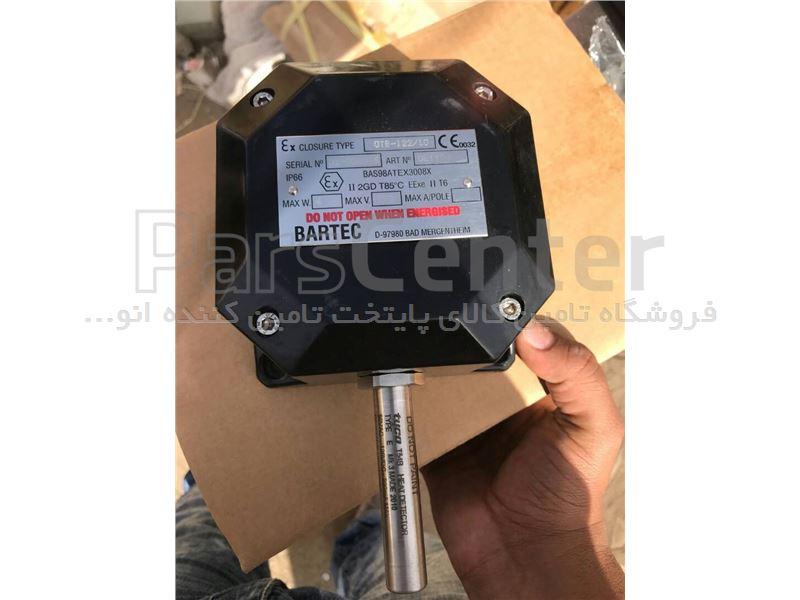دتکتور حرارتی ضد انفجار ۱۹۰ درجه فارنهایت برند tyco