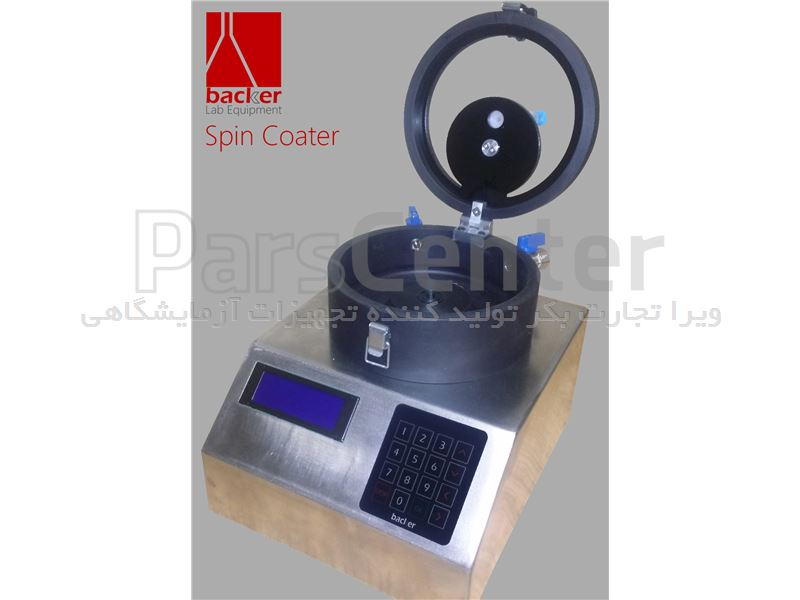 دستگاه Spin Coater مدل vCOAT4 - HS