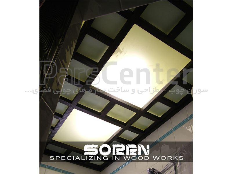 طراحی و دیزاین سقف