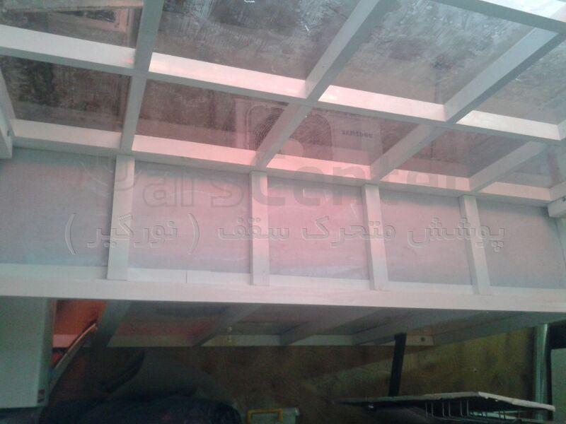 پوشش سقف متحرک و ثابت  ( کافه رستوران ایتالیایی رامادا - ایت ا.. کاشانی خ اباذر )