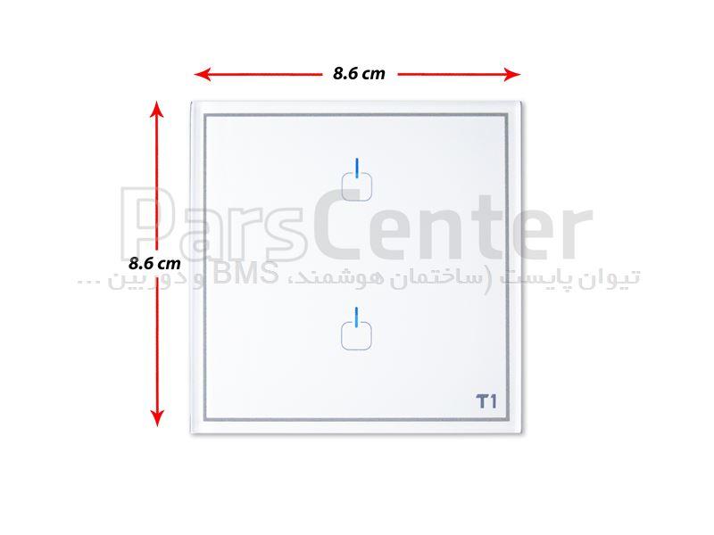 کلید هوشمند لمسی سری T1 دوپل سفید