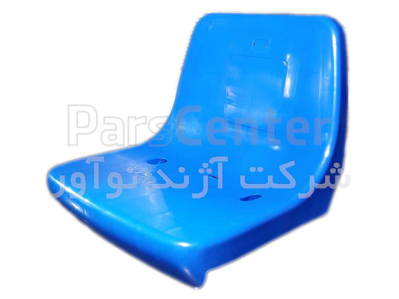 صندلی استادیوم آژندنوآور مدل CRA در رنگبندی متنوع فروش صندلی استادیومی تماشاگران