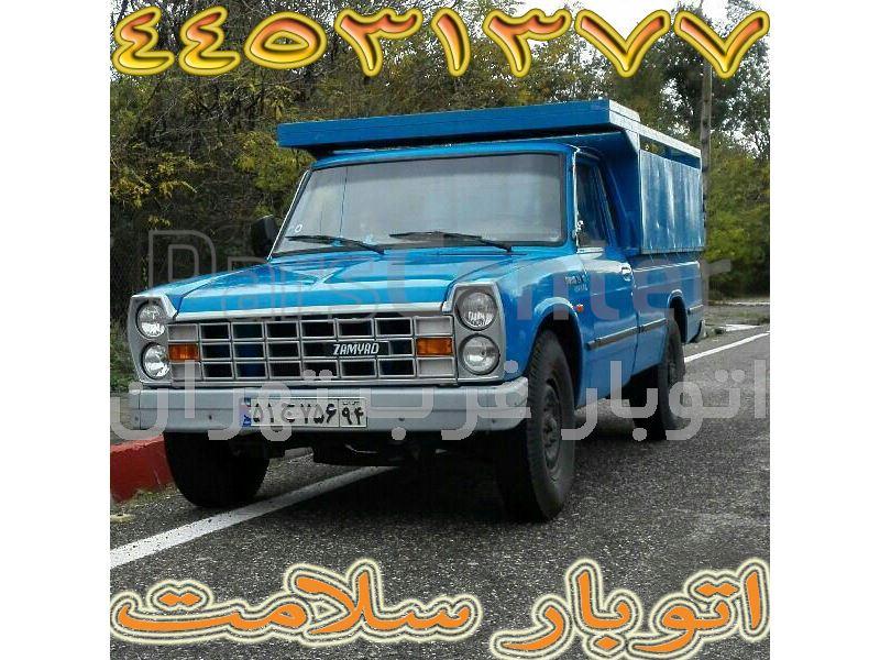 بسته بندی در منزل در استان یزد حمل اثاثیه منزل در امیر آباد - خدمات حمل و نقل جاده ای در ...