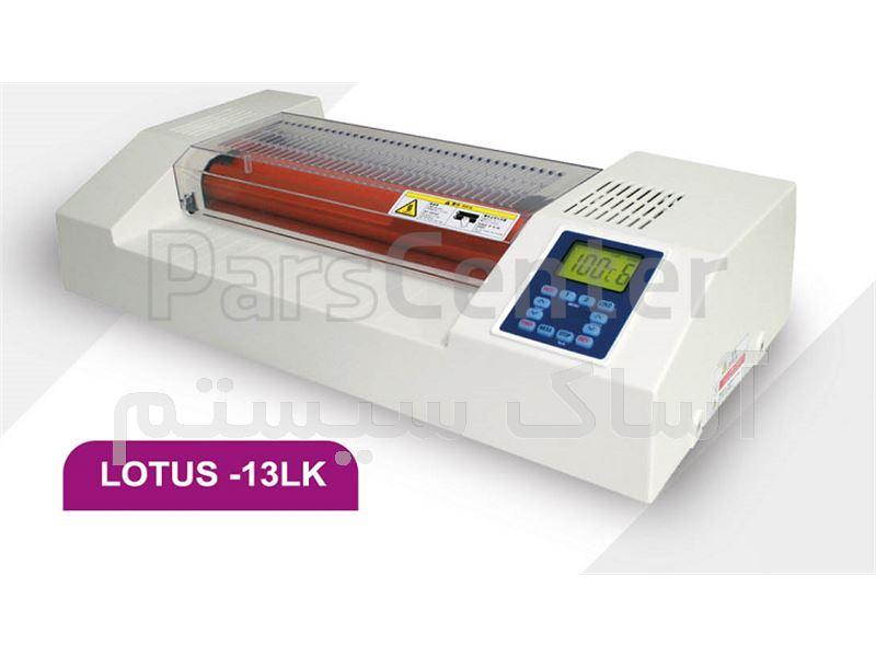 دستگاه لمینیتور رومیزی مدل LOTUS-13LK