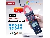 آمپرمتر انبری دیجیتال یونیتی UNI-T UT213C