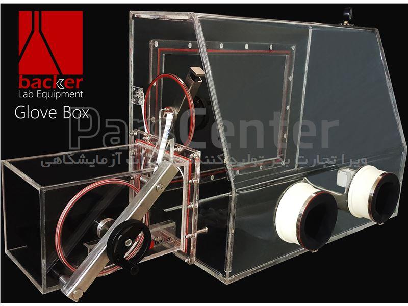 دستگاه Glove Box مدل vBOX - A