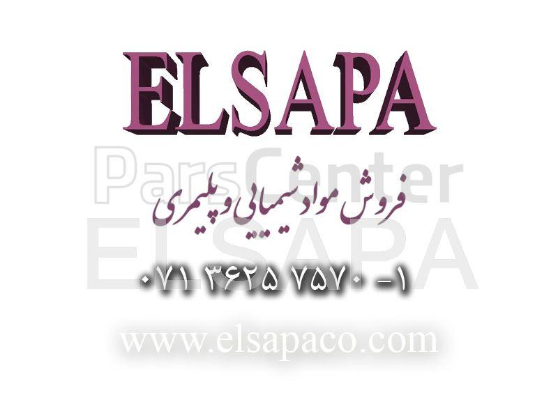 فروش بشکه مونومر استایرن پتروشیمی پارس عسلویه