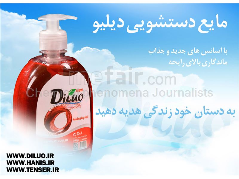 Hand-washing liquid, transparent