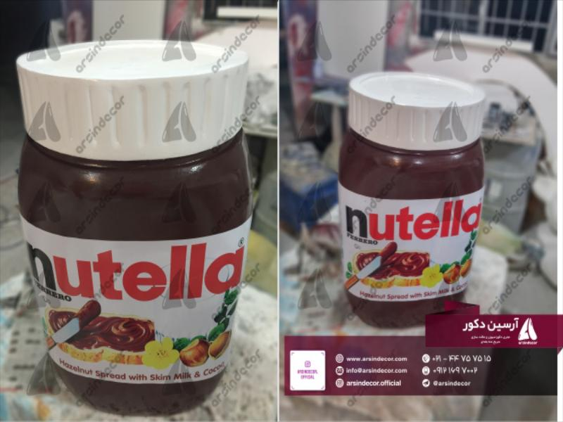 ماکت صنعتی شکلات نوتلا