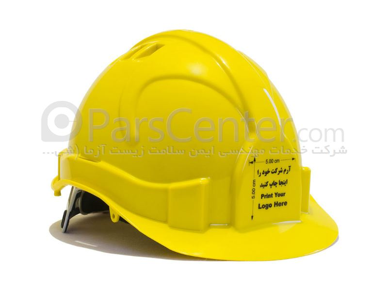 کلاه ایمنی هلمت Persian Safety مدل دورف 7 جنس ABS