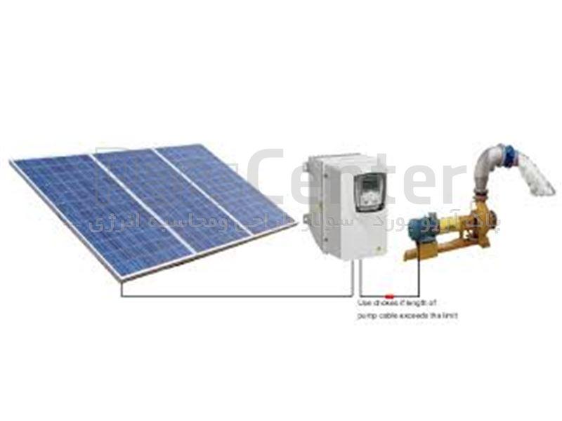 پمپ آب خورشیدی سه فاز (22کیلووات /30اسب بخار)3اینچ/با آبدهی 15متر مکعب وعمق چاه 207متر (همراه پنل خورشیدی)
