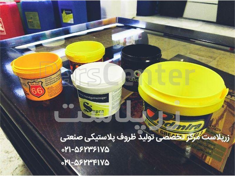 زرپلاست تولید کننده انواع ظروف پلاستیکی