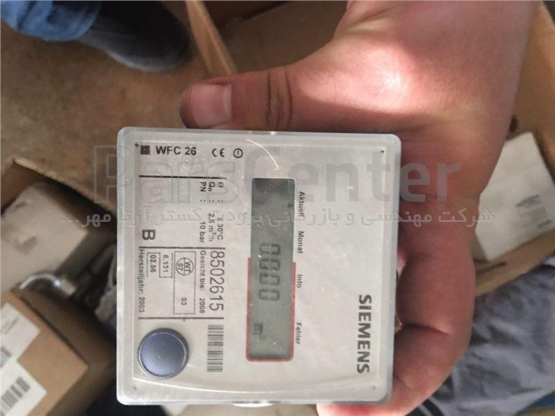کنتور آب دیجیتالی WFC26E130 SIEMENS