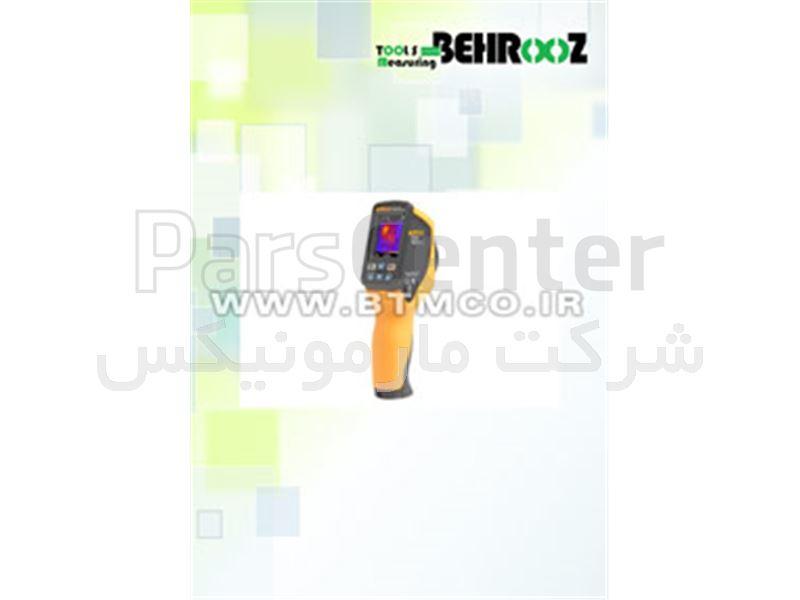 دوربین حرارتی مادون قرمز مدل FLUKE VT04