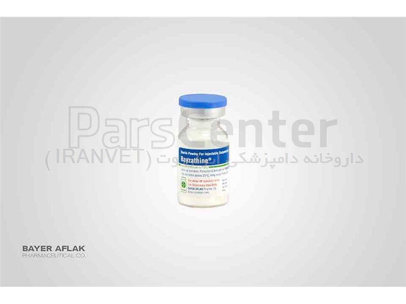 بای زاتین® ( پنی سیلین جی بنزاتین)