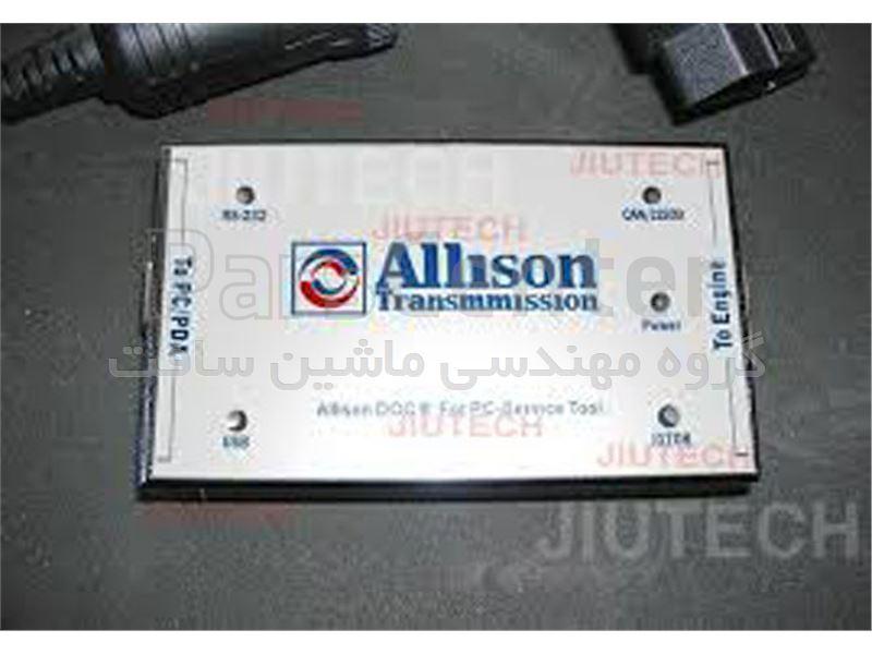 دستگاه دیاگ آلیسون ALLISON
