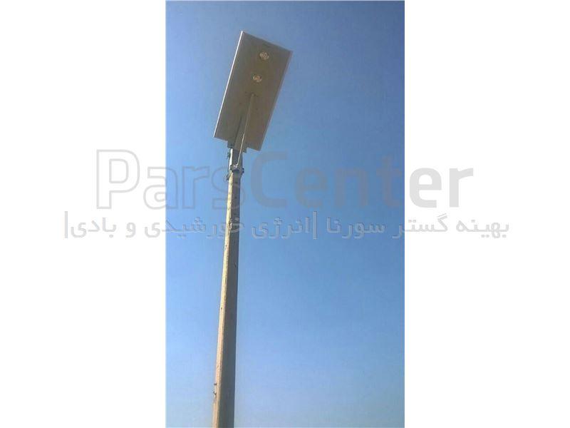 پایه چراغ روشنایی خورشیدی 40 واتALL in one با کنترلر هوشمند