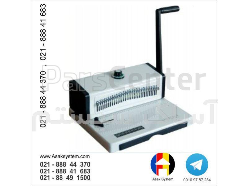دستگاه صحافی با فنر دوبل 3030 | دستگاه فنر انداز و سیمی کن با فنر دوبل مدل 3030